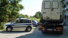 Operazione Polizia Provinciale